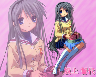 Do tu mean a tomboy that [u]is[/u] wearing a skirt? Okay then, here's Tomoyo in a skirt.