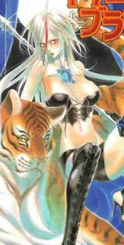 I found a picture that has most of #1 in it. She has mily slin, streaked hair (red streaks) and is successivo to her pet tiger.