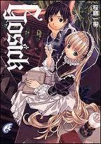 victorique from gosick!!!!!!!!!!!!! <3
