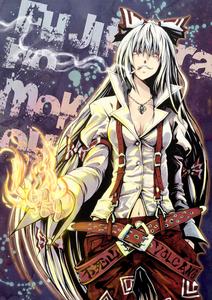 Mokou good old Fujiwara No Mokou