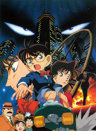 Detective Conan Movie 1: The Time-Bombed Skyscraper  Also like Detective Conan Movie 2,3,4 and 14