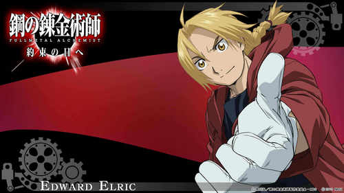 "My پسندیدہ quote: ""... Stand up and walk. اقدام forward, for آپ have perfect legs to walk on. آپ don't have to rely on everything..."" --Edward Elric, Fullmetal Alchemist: Brotherhood"