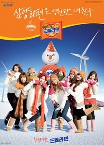 1. Yuri 2. Sunny 3. Seohyun 4. Jessica 5. Yoona 6. Hyoyeon 7. Sooyoung 8. Taeyeon 9. Tiffany