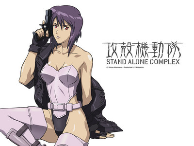 My first anime was Sailor Moon, but back then, I thought it was a purely american-made cartoon, like labah-labah, laba-laba Man: The Animated Series. Ghost in the Shell: Stand Alone Complex was actually the one tampil that really kick-started oleh desire for anime. My older sister used to watch it on [adult swim], and I'd watch along with her just out of curiosity.