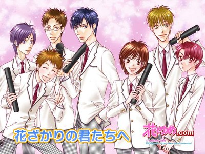 there are so many amazing manga that are not anime.  for example hana kimi would make a pretty amazing anime (theres a drama but i dont like it at all).  and viewfinder shouldve gotten an actual anime instead of an animix...
