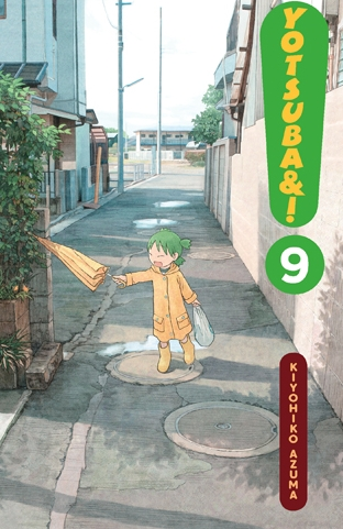 Yotsuba&! I was very surprised when I looked it up after I read the first volume to see it didn't have a corresponding anime I kind of expected  there to be one but I was sure let down, it was an amazing manga.
