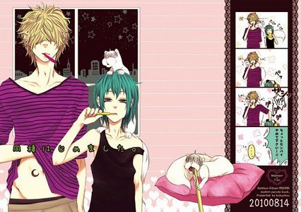 belphegor and fran from katekyo hitman reborn the prince & the frog ~(^_^)~