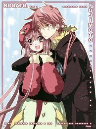 nobody talks about these two! i personally think they are my fav cute couple~ Kobato and Fujimoto from Kobato