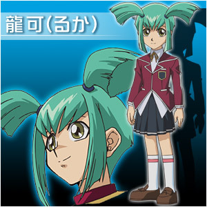 Luna from Yu-Gi-Oh! 5D's