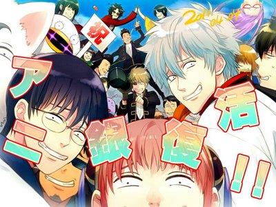 gintama will always be my favorito anime!