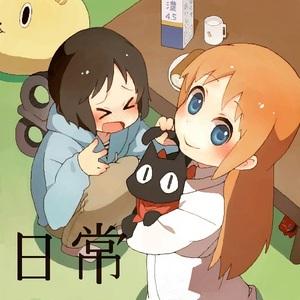 That cute black cat. Sakamoto-san :)