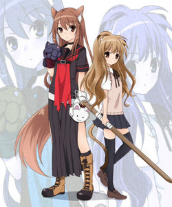 Toradora(right) and Ookami-san(left) are both good ones! They are really cute and funny! Ты should check them out! =^_^=