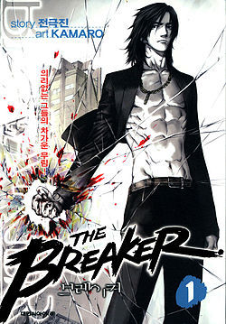 The Breaker (technically a manwha but I don't care) is awesome and deserves an anime. Other mentions: 666 Satan- great series Pokemon Adventure-far better then the made of fail 아니메 Psyren- it deserves an 아니메 almost as much(if not more) then The Breaker does.