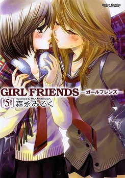"""Girlfriends <3 It'd be such a cute 아니메 ^^"""" I mean there isn't a super splenderous plot 또는 anything but it would still be nice to see animated. Either that 또는 Prism (Higashiyama Shou) for the same reasons. 또는 on a 더 많이 serious note Octave would be cool to see. It's angsty romance. Some people may not think simple mangas like these should get a show but for me it's nice to have just a good slice of life 아니메 every once in a while that doesn't have any death 또는 killing 또는 violence. Something simple, calm, and sweet <3"""