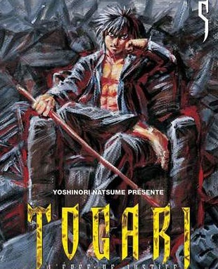 I think I would want Togari to be turned into an 아니메 the most. I would also 사랑 to see these turned into anime: SWOT Abara Hotel Hellstar Remina Uzumaki Ju-on My Lovely Ghost KANA God of High School Death Note Another Note: The Los Angeles BB Murder Cases