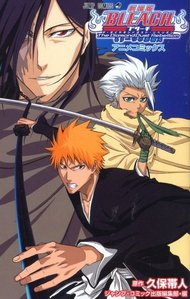 The Diamond Dust Rebellion is still my kegemaran so far. Great animation, it has an awesome story, an I Cinta that it had so many of the Bleach characters in it that anda wouldn't normally expect in a movie version, its almost like everybody got to be apart of something really cool.