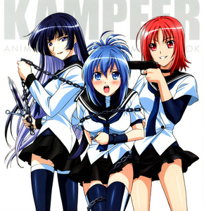 i havent hered much about kampfer...at least not for a long time