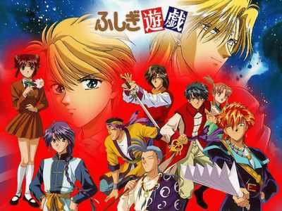 Fushigi Yuugi!! that was around 2001, when i first saw this.. i was 7 또는 8 years old back then and i was struggling to understand what the 아니메 was about.. xDD