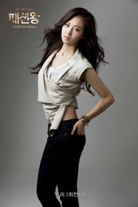 the sexiest yuri the long leg soo