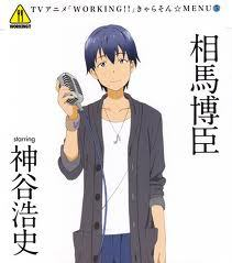 Fave Anime - Working!! Fave character from it - Souma!