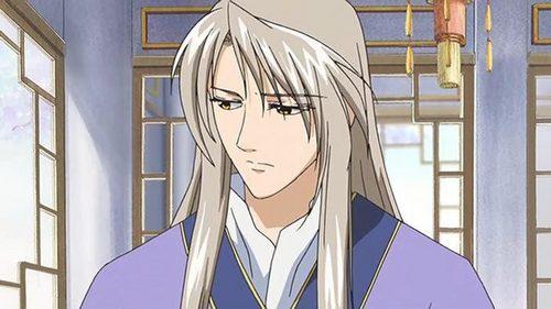 Shi Ryuuki (One of my favs!)