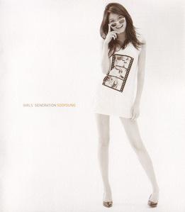Sooyoung <3
