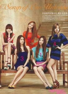 1.Seohyun 2.Jessica 3.Yoona 4.Sunny 5.Yuri
