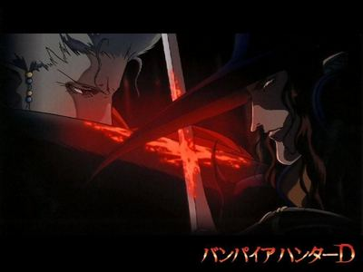 I have never seen anyone on the アニメ club talk about Vampire Hunter D.