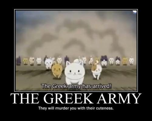 *listens* Is that the Greek army I hear? ABANDON SHIP!!!!!!