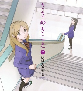 Sasameki Koto is really good (blatantly Yuri and slice-of-life) MAria-sama Ga Miteru (pretty much a staple 表示する for Yuri ファン but it's very subtle Yuri) Ga-Rei: Zero (good Yuri アニメ despite the annoying fiance. It's got action in it too if あなた like action) Kannazuki no Miko (Blatantly Yuri and the story was pretty good actually despite the ランダム mecha fights and sword fights) イチゴ Panic! (Also a staple アニメ for Yuri ファン but I didn't really think it was as fantastic as everyone says it is. The main relationship wasn't very built) YuruYuri (The タイトル speaks for itself. I loved watching the アニメ it was so cute and adorable <3 It's slice-of-life) Hitohira (It's もっと見る just about a shy girl learning to stand out but it had some Yuri moments in it and was cute. I could relate to it easily) K-ON! (Slice-of-life and the Yuri varies between subtext and blatant. I found it so adorable and it's my お気に入り 表示する XD あなた should try it) There are definitely もっと見る Yuri shows but a lot of them have magic and action and stuff I don't like but if you're into that then によって all means look for those shows XD
