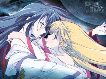 Kannazuki no Miko (or on animê Net: Destiny of the Shrine Maiden) is my favorito animê of all time. ^_^