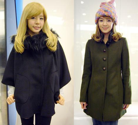 Hyoyeon atau sunny