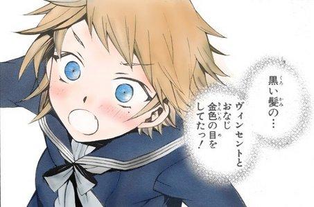 Little Elliot Nightray! ^^ (Pandora Hearts)