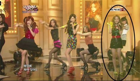 Taeyeon, whenever she makes a mistake she all ways laughs and gets embarrassed. ^^