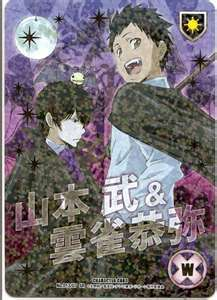 Yamamoto Takeshi-kun & Hibari Kyoya-kun from KHR!Because the two of them were cool,strong,handsome and brave!!!!!!!!!!