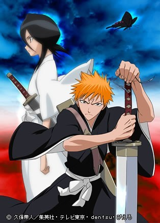 It hasnt happened in the 日本动漫 but people r making stuff like IchiRuki and Ichihime but I would prefer 4 them 2 be 老友记 like they r now