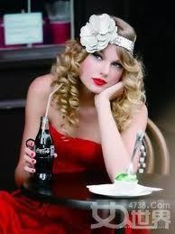 hear is my pic of Taylor in a headband