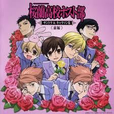 Ouran Highschool host club.. iv'e just seen it and im addiccted to it!!!