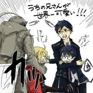 Why is it that the younger brother is always еще behaved than the older brother?!? Elric brothers / Okumura twins crossover