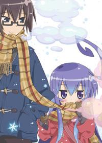 Tsumiki and Io!
