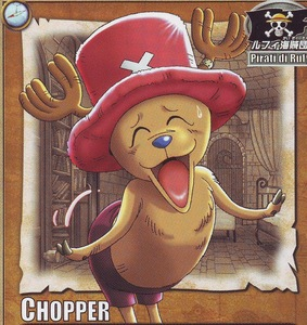 How bout weird everything? Tony Tony Chopper- One Piece. He's a human reindeer with a blue nose :D