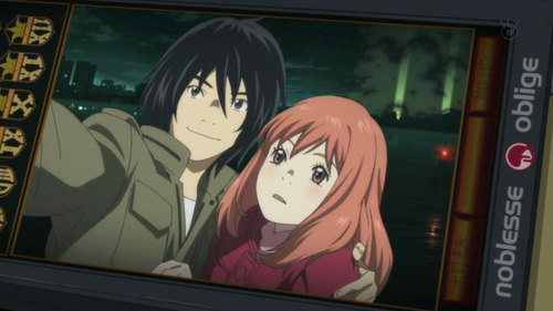 Eden of the East. This show's really cute and interesting. :3