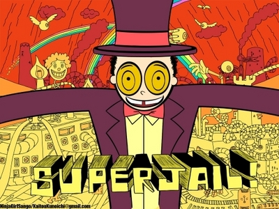 Superjail. But I need to warn you, there are some scenes here where it gets violent. As in really violent, they 显示 the blood and guts even. It's a bit fucked up, but I think the show's funny and amusing.
