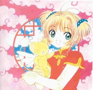 Come on, Du guys. Du can't possibly forget cute lil Sakura!