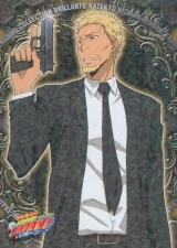 Sawada Iemitsu from KHR!,he is nice and sometimes really funny,he is also half Italian and half Japanese,he is also part of a Mafia and works as their external advisor.........