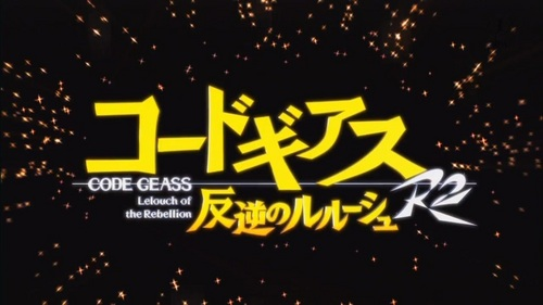 one of my Favorit animes is this: