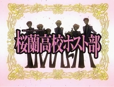 Okay Here's the título art of Ouran Highschool Host Club!:3
