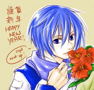 Kaito isn't an 아니메 character, he's a Vocaloid, but he does have blue short hair!