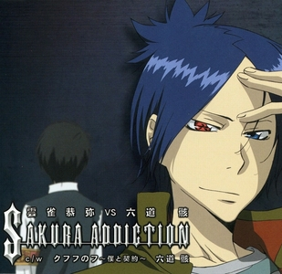 Well one eye is red. Rokudo Mukuro from Katekyo Hitman Reborn!