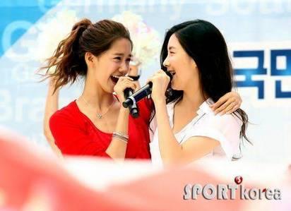 seo and yoon <3